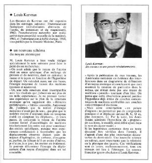 ルイ・ケルヴラン